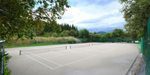 専用テニスコートのイメージ